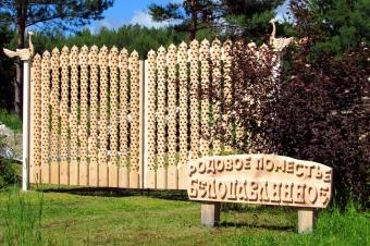 Резные ворота с белыми павлинами